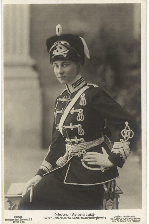 victorialouiseuniform