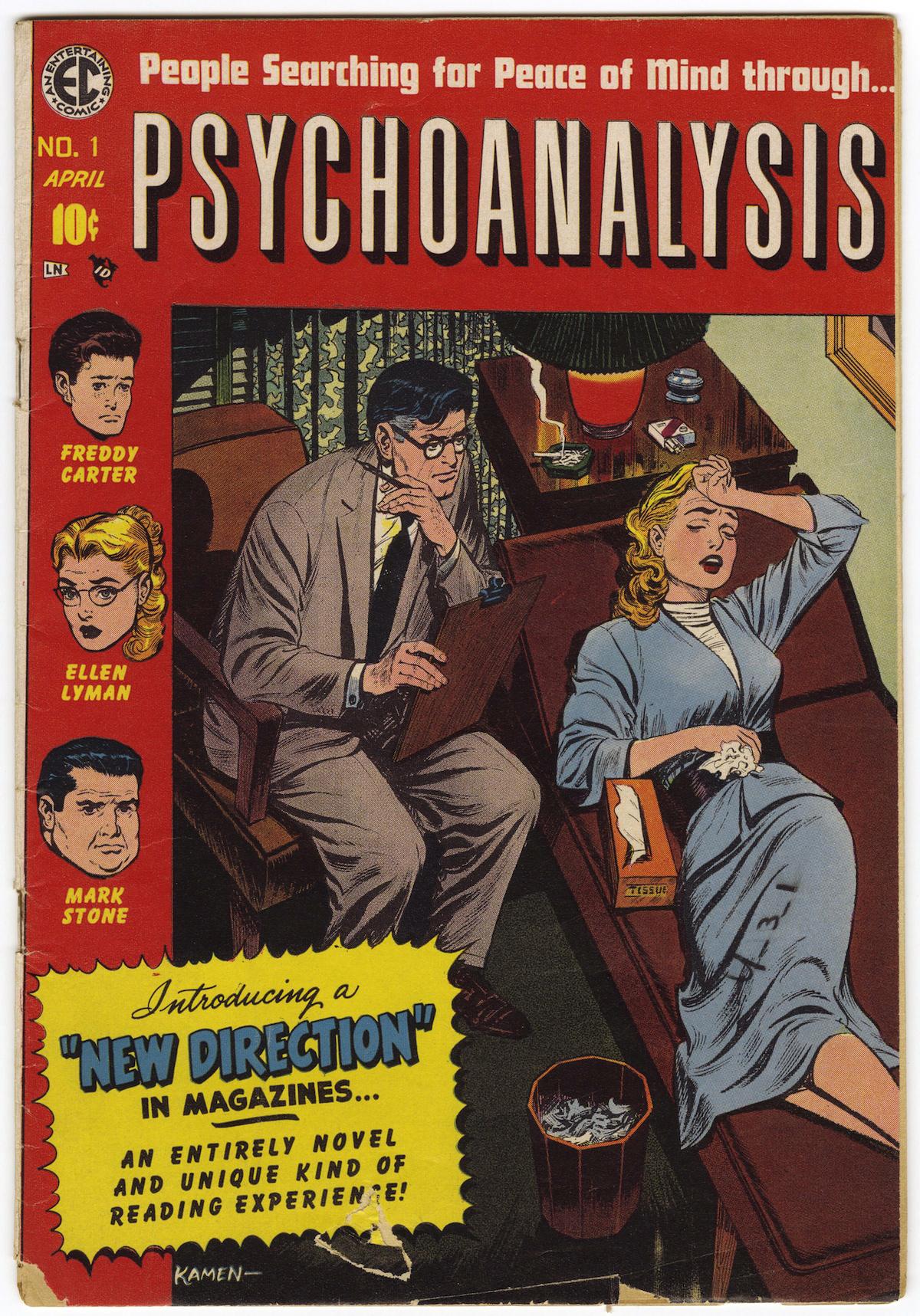 psychoanalysis_tiny_tot_comics_1955