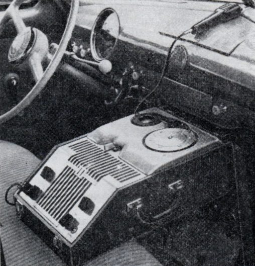 wire_recorder_crop